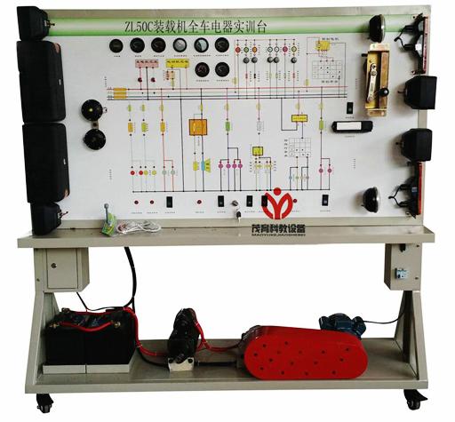 一、产品简介: ZL50C装载机全车电器实训台采用ZL50C装载机全车电器实物为基础,展示灯光系统、仪表系统、柴油发动机电气控制系统、起动系统、充电系统、喇叭系统、各传感器与执行器的组成结构和工作原理及过程。适用于培训机构、中高等职业技术院校及普通教育类学院和培训机构对装载机全车电器系统的理论和维修实训的教学需要。 二、ZL50C装载机全车电器实训台主要用途: 1、适用于各类型院校及培训机构对装载机电器理论和维修实训的实训教学需要。 2、适用于各类型院校及培训机构对装载机电器模块各单元教学需要。 3、适