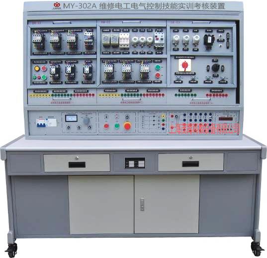 维修电工电气控制