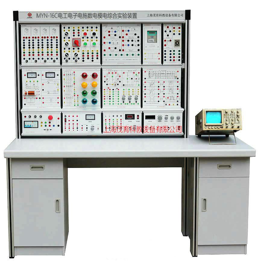 电工电子电拖数电