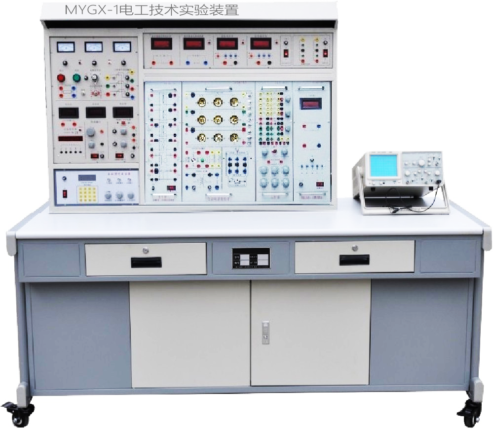 的大凹槽,能容纳两个大挂箱和一个小挂箱。凹槽上、下边各设有六个螺柱,左右两边挂置大的挂箱,中间挂置小的挂箱。挂箱与控制屏采用螺母固定,易于装卸和运输。 (二)MYDG-02实验桌:实验桌为铁质双层亚光密纹喷塑结构,桌面为防火、防水、耐磨高密度板;左右设有两个大抽屉(带锁),用于放置工具及资料。右边设有放置示波器用的可拆卸搁板。 (三)实验组件挂箱 1、MYDG-03电路基础实验箱: 提供基尔霍夫定律(可设置三个典型故障点)、叠加原理(可设置三个典型故障点)、戴维南定理、诺顿定理、二端口网络、互易定理、R、