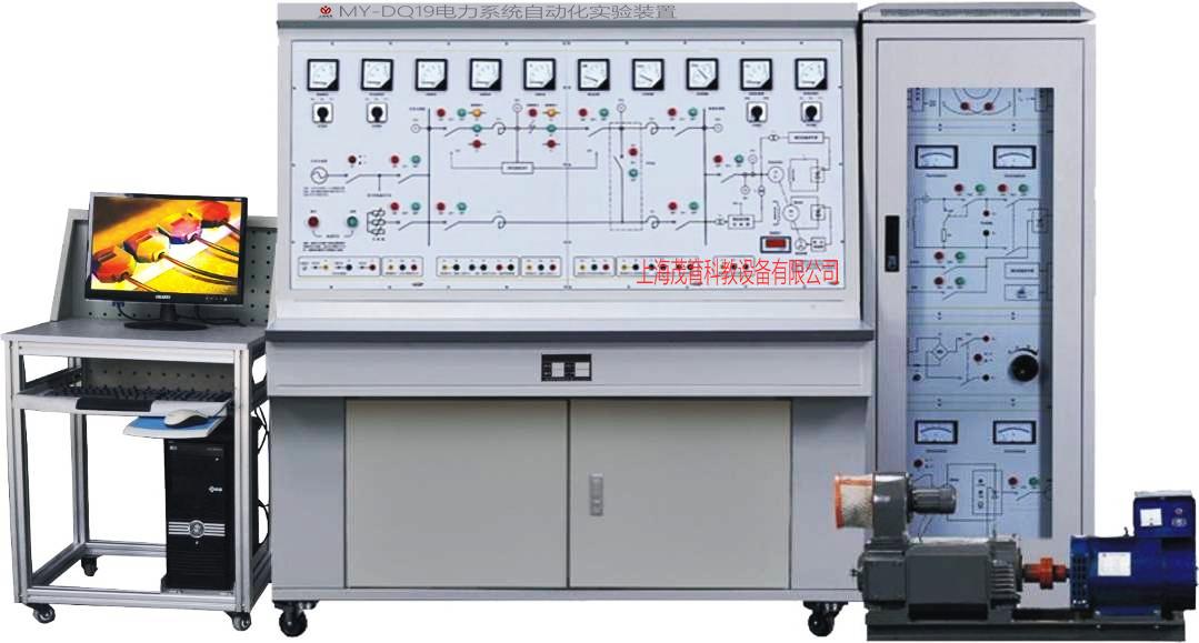 电力系统自动化实
