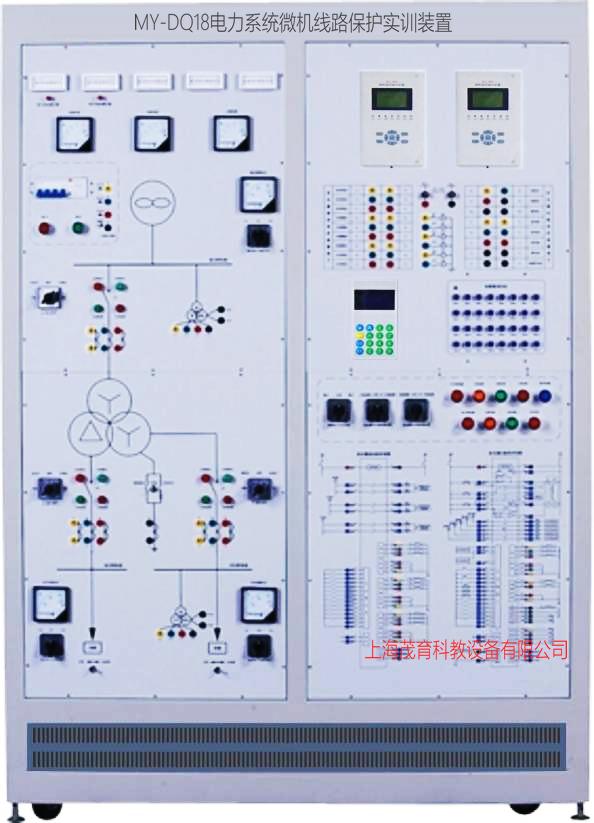 电力系统微机线路