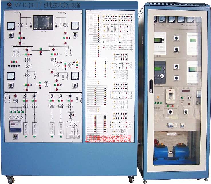 工厂供电技术实训
