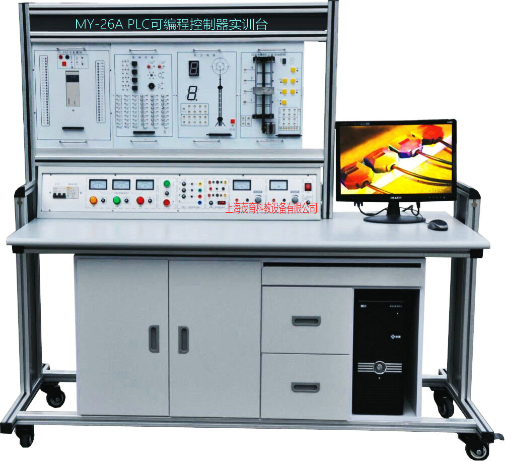 PLC可编程控制器实