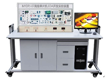 高级单片机EDA开发