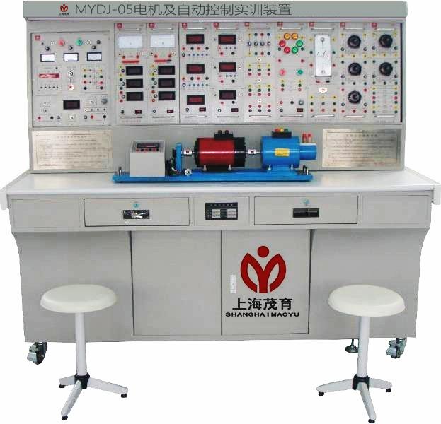 电机及自动控制实