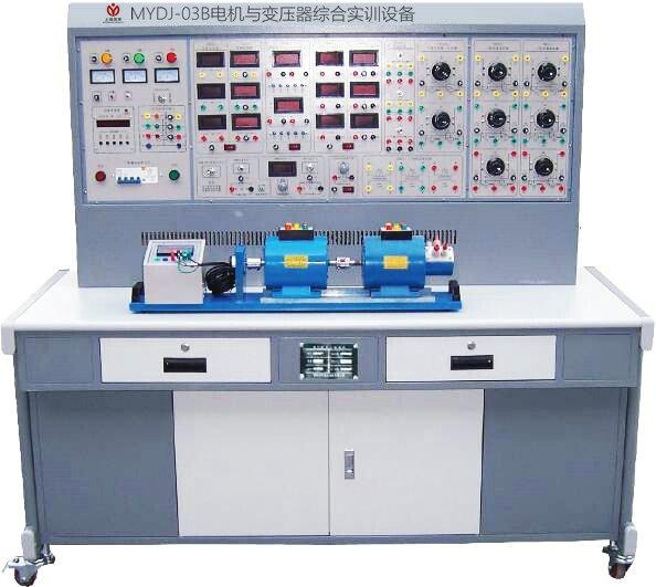 电机与变压器综合