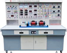 电机及电拖控制技