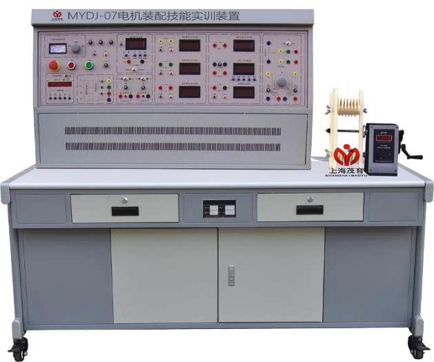 电机装配技能德赢vwin客户端