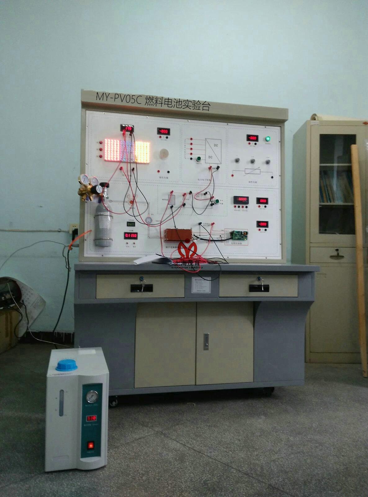 燃料电池实验台