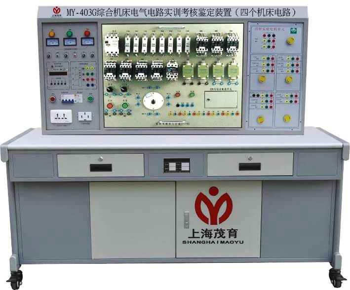 综合机床电气电路