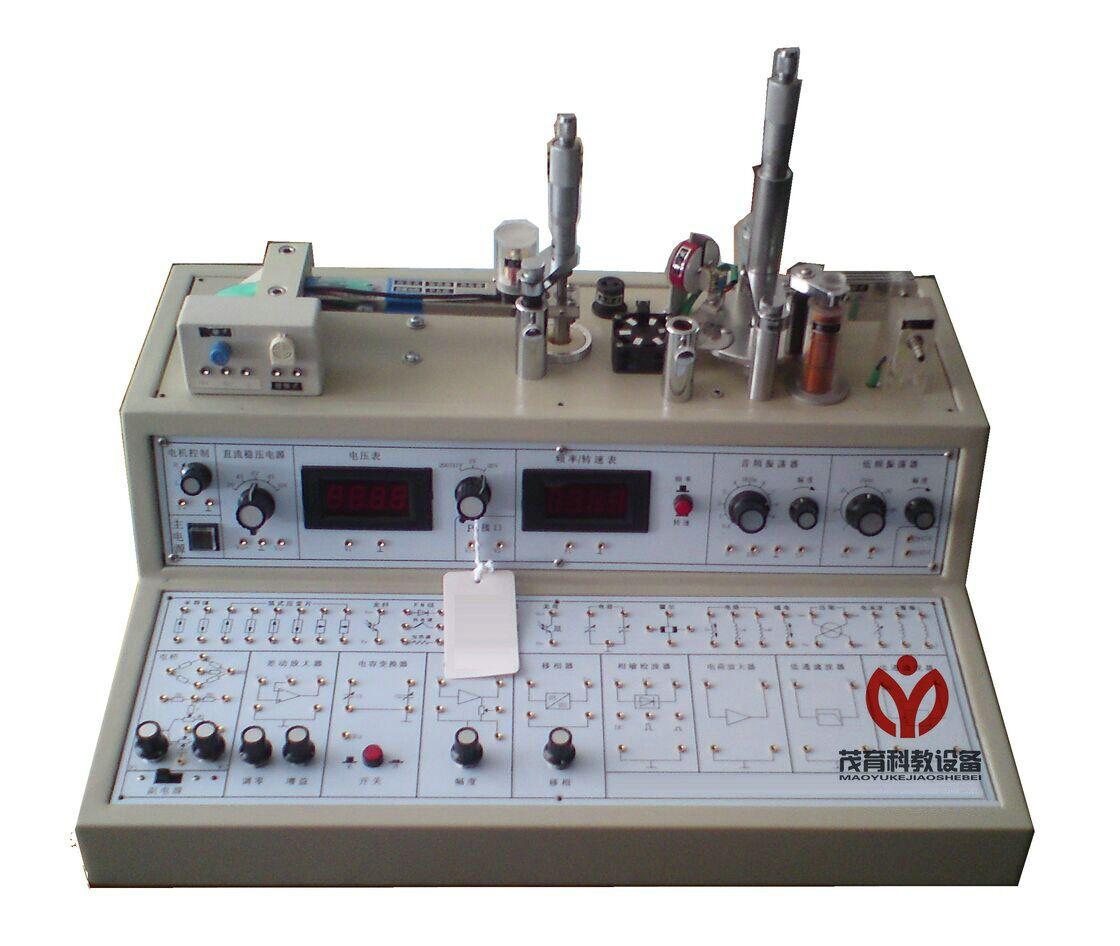 20,电涡流传感器的应用——电子秤之三   21,霍尔传感器