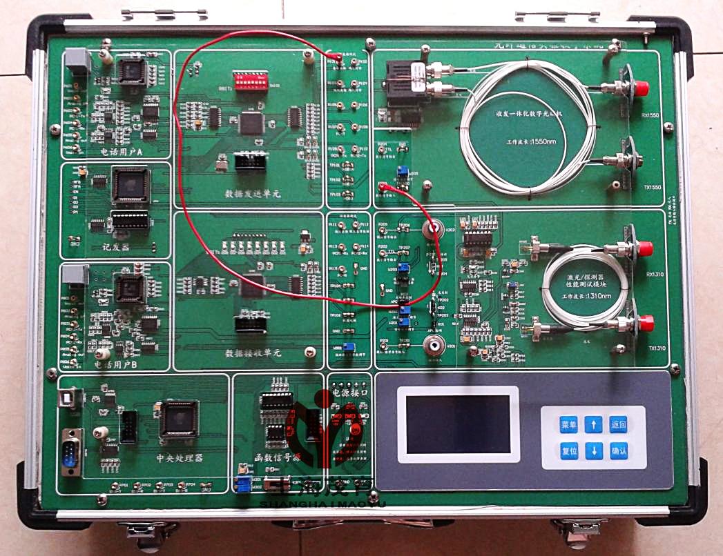 my-237光纤通信综合实验箱
