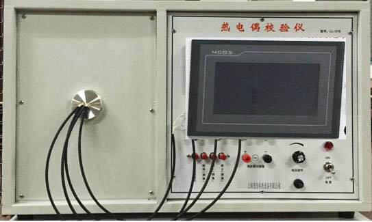 热电偶校验仪