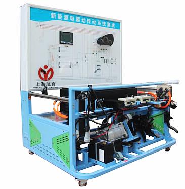 myxnq-38新能源汽车电驱动传动系统集成实训台