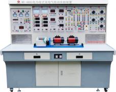 电力电子及电气传
