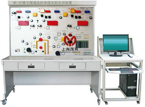 楼宇暖通监控系统