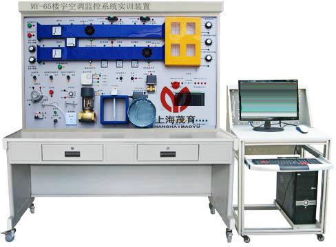 楼宇空调监控系统