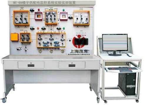 楼宇供配电监控系