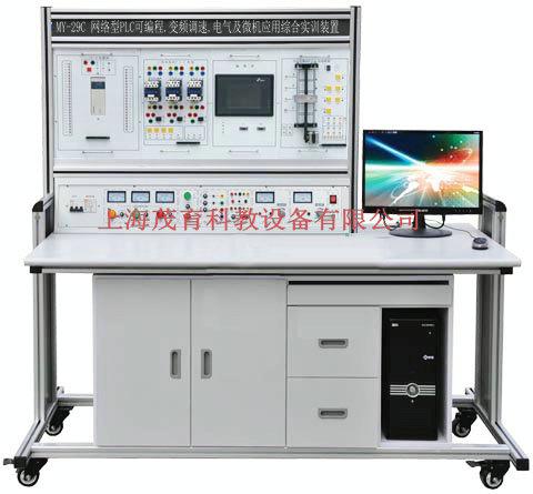 网络型PLC可编程控