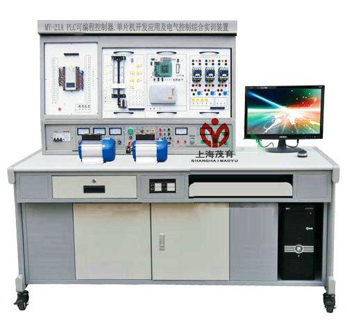 PLC可编程控制器.