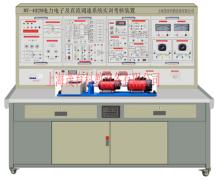电力电子及直流调