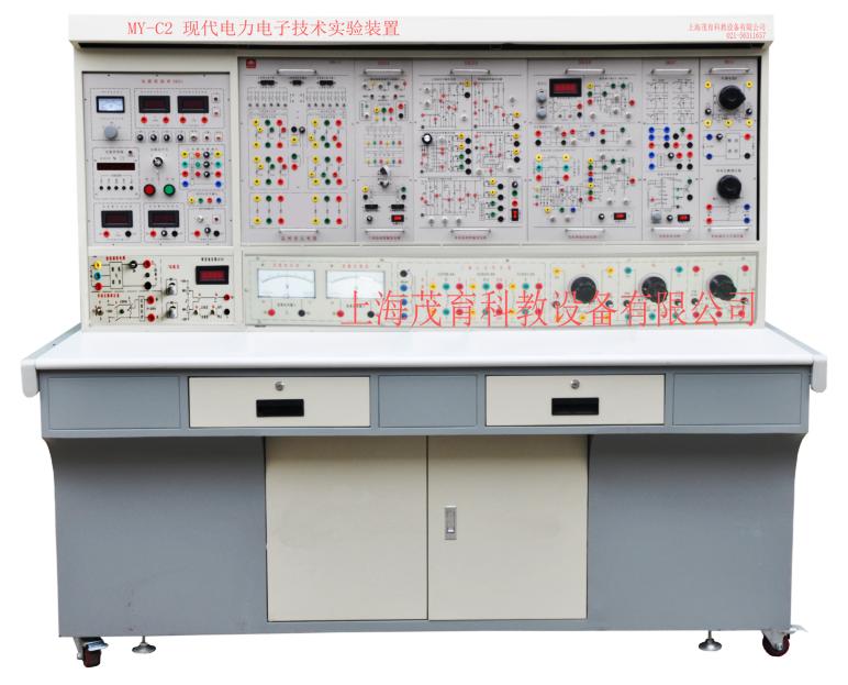现代电力电子技术