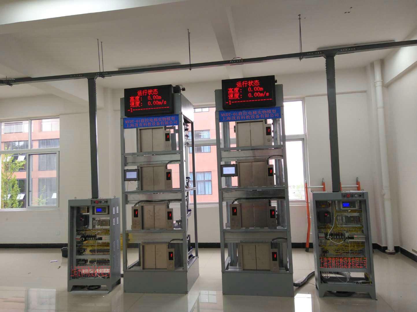 群控电梯实物模型