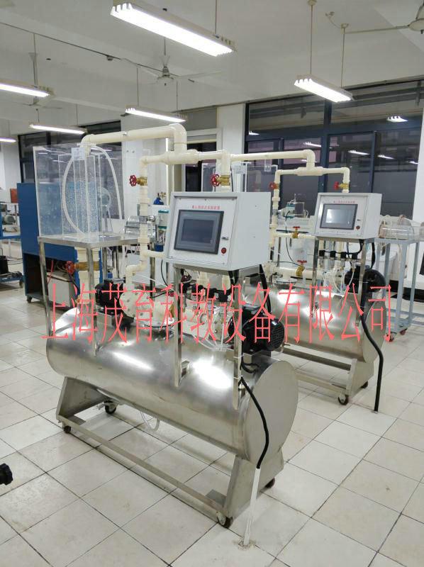 离心泵综合实验装