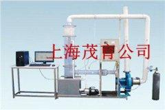 喷淋式气体吸收塔