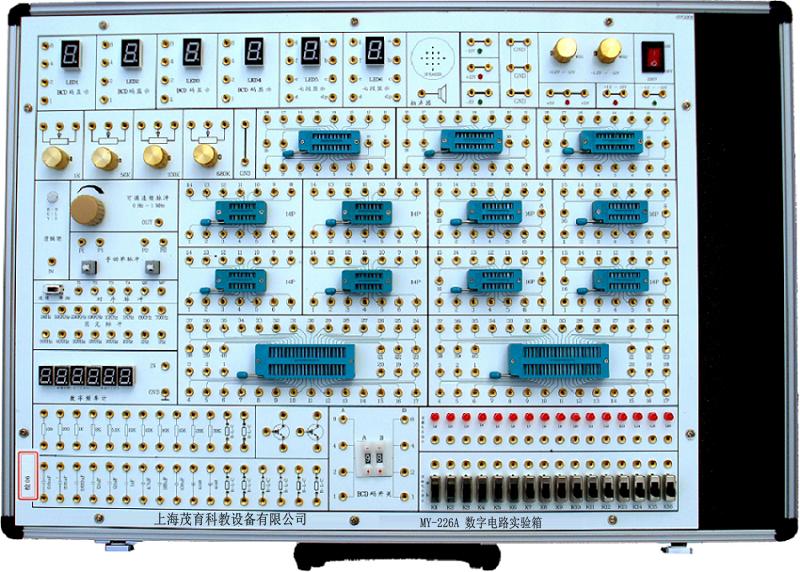 数字电路实验系统