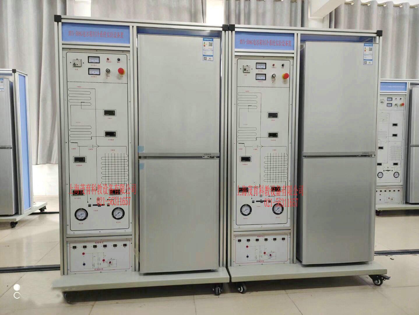 电冰箱制冷系统实