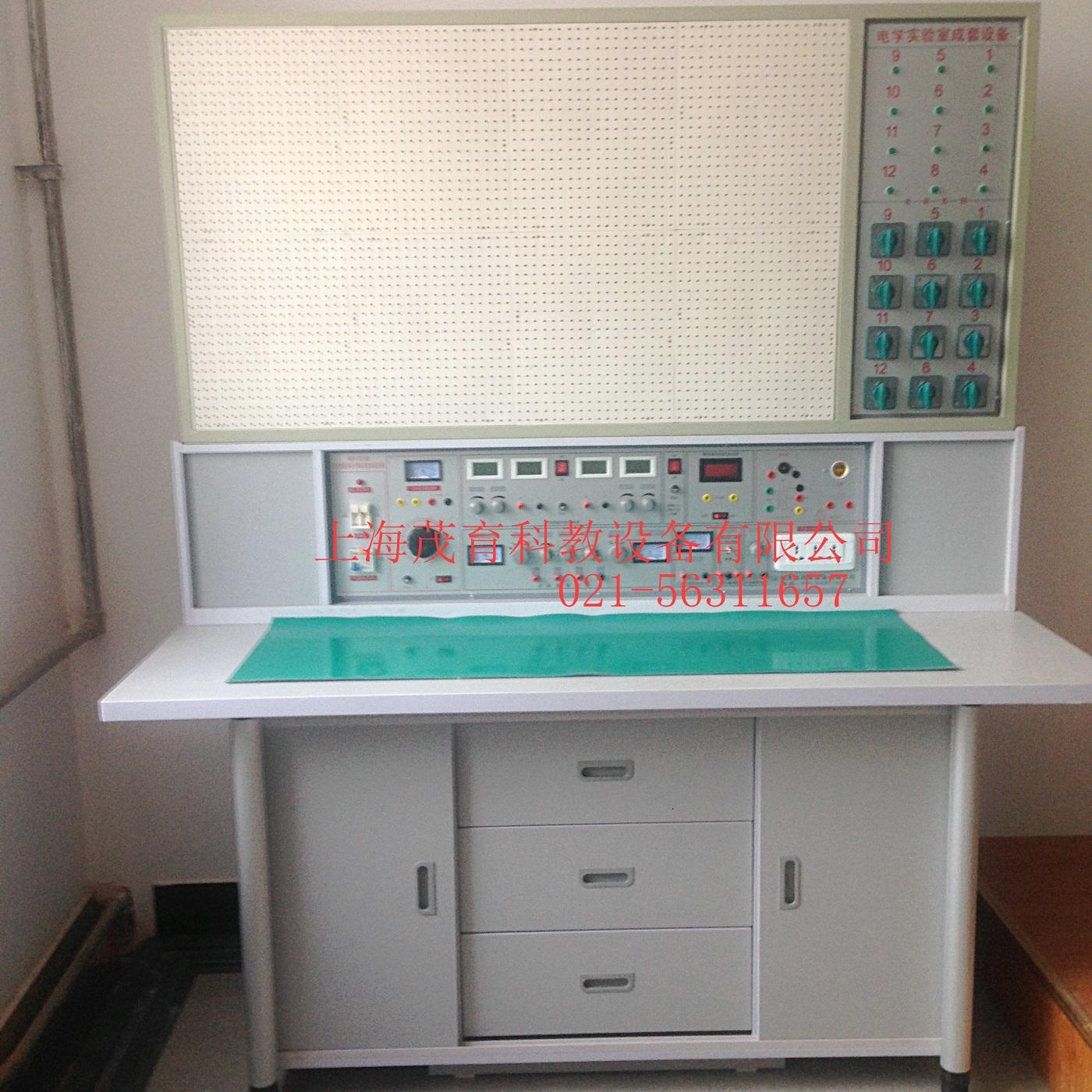 通用电工实验室成