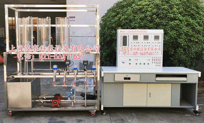 三容水箱控制系统