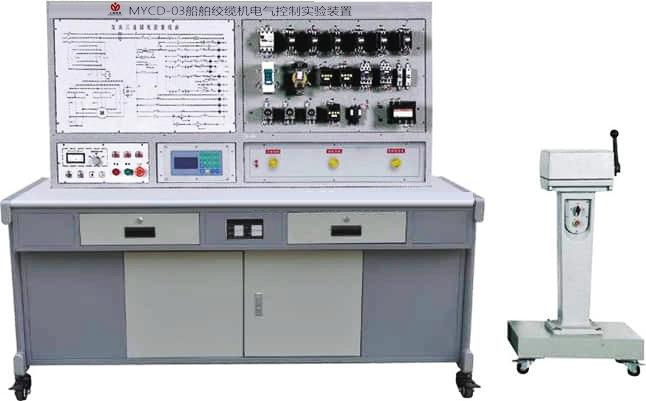 船舶绞缆机电气控