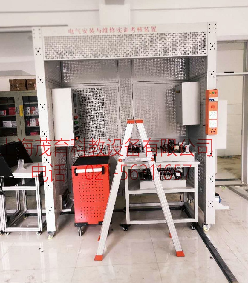 电气设备安装调试