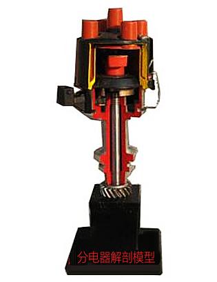 机油泵解剖模型