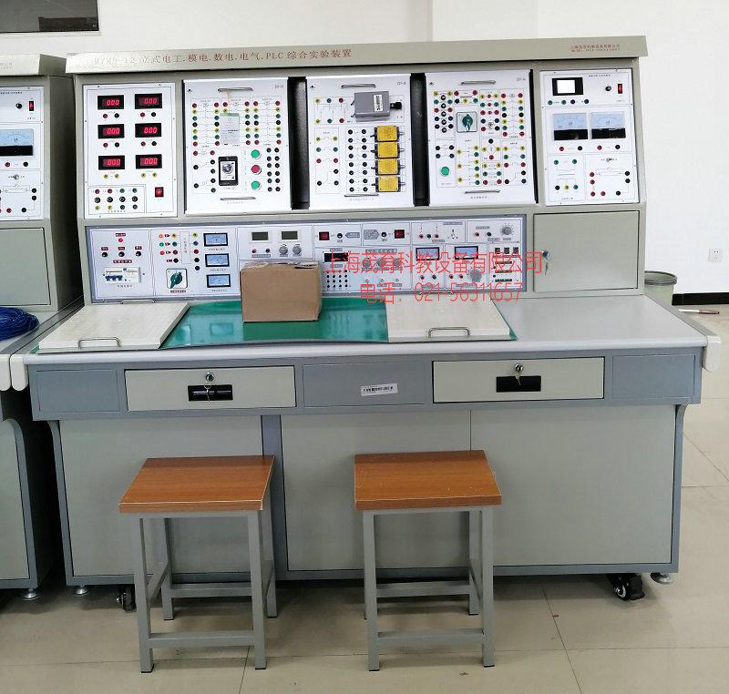 立式电工.模电.数