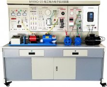 电工电力电子实训