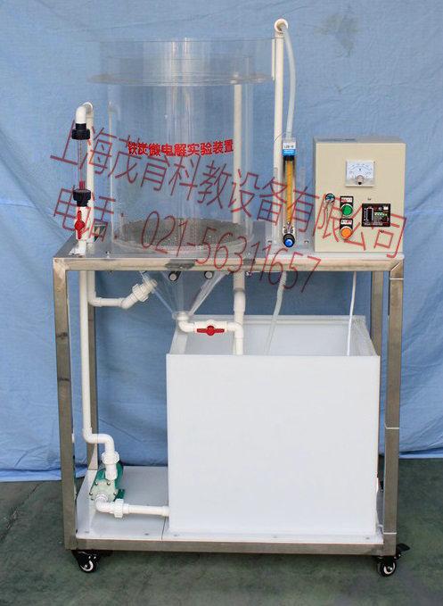 铁炭微电解实验装