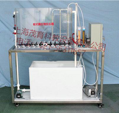 板式膜生物反应器