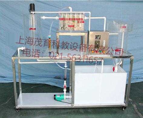 电解法处理含铬电