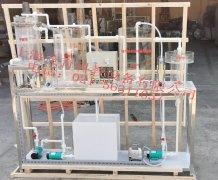 污水处理演示设备