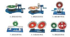 机械原理传动模型