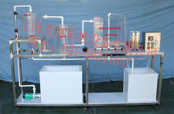 MBR污水处理实验
