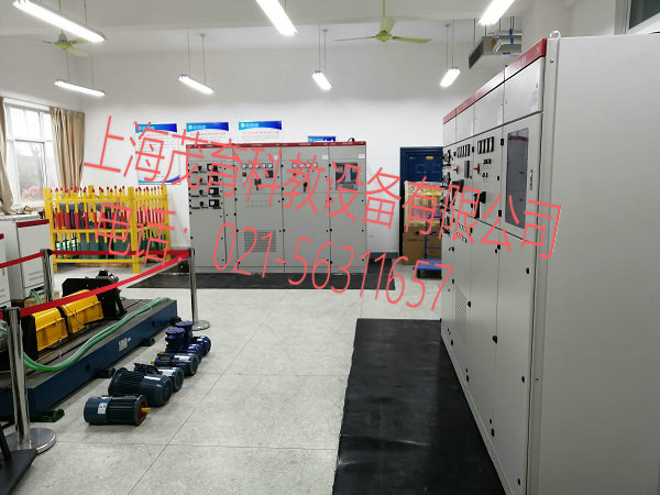 低压配电成套实训