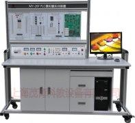 PLC模拟量实训装置