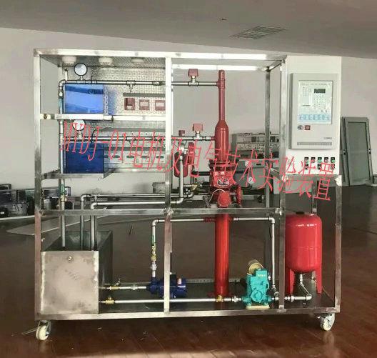 智能消防灭火系统