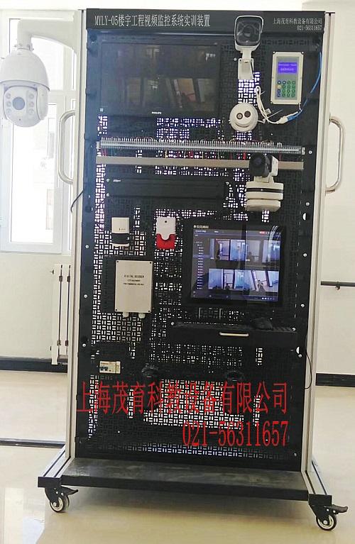 楼宇工程视频监控