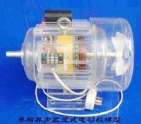 单相异步鼠笼式电